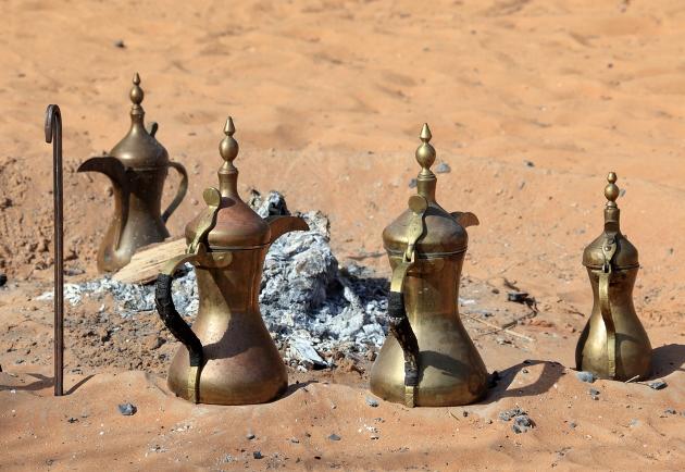 Arabic-Coffee
