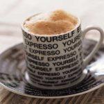Особливості кави еспрессо