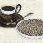 Кава Марагоджип: його якість і думка фахівців