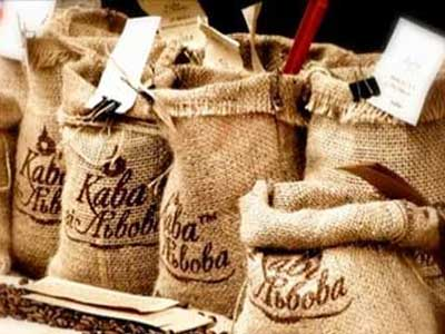 kava-zi-lvova