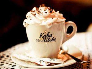 kava-lviv