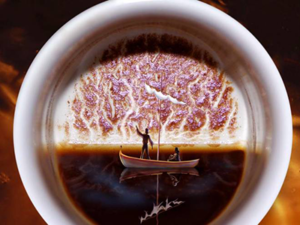 кавова гуща