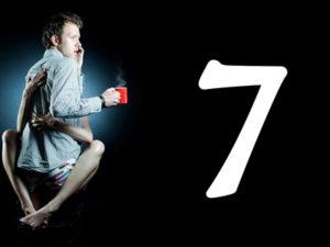 7 причин пити каву