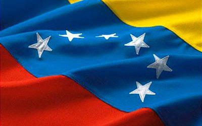 Кава з Венесуели