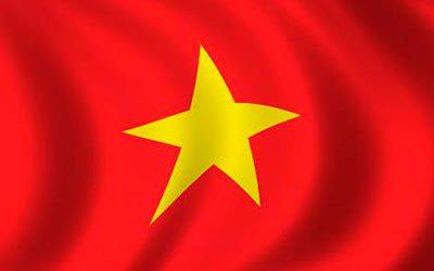 Кава з В'єтнаму